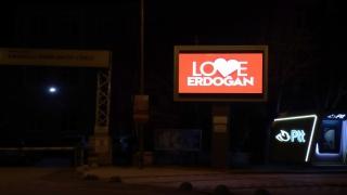"""Kırklareli'nde """"Love Erdoğan"""" görseli LED ekranlara yansıtıldı"""